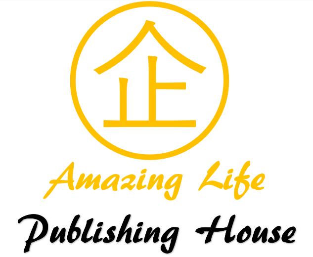AMAZING LIFE PUBLISHING HOUSE LOGO
